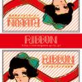 マッチラベルデザイン 「RIBBONシリーズ(赤)」
