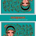 マッチラベルデザイン 「髪をなびかせた乙女」
